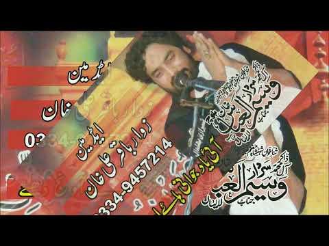 whatappa status By Z waseem bloch ( Shazada Ali Asghar as ) 2019