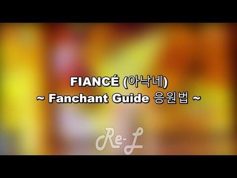 MINO 송민호 - 'FIANCÉ Fanchant (아낙네 응원법)' LYRICS (Color Coded ENG/ROM/HAN)