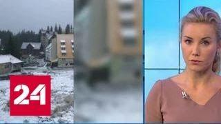 """""""Погода 24"""": осень продолжает наступление - Россия 24"""