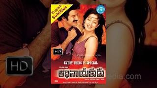 Adhinayakudu - Adhinayakudu Full Movie