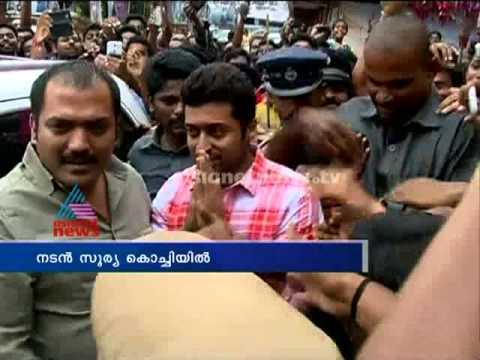 Actor Surya In Kochi: സൂര്യ കൊച്ചിയിൽ video