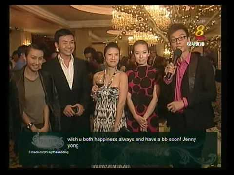 [HQ] Fann Wong & Chris Lee Actual Wedding Dinner Pt1/5- 29/09/09