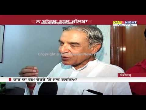 Pawan Kumar Bansal | Interview | Chandigarh