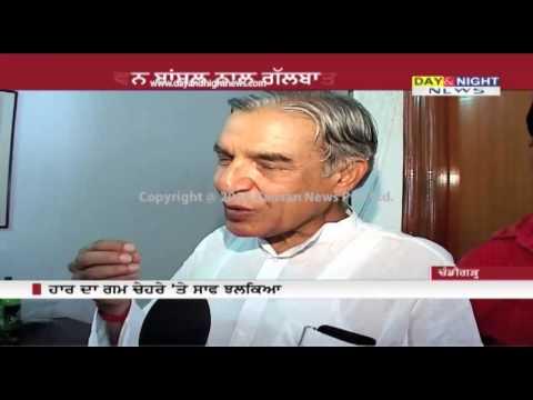 Pawan Kumar Bansal | Interview | Chandigarh