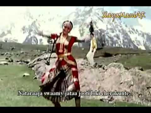 Ghallu Ghallu with lyrics   Swarna Kamalam   ilayarajaSirivennela...