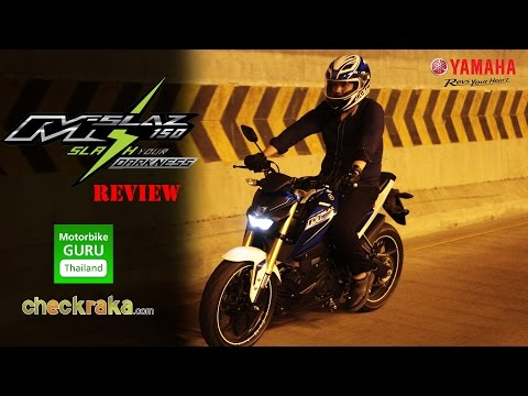 [Review] รีวิว YAMAHA M-Slaz 150 Street Bike น้องใหม่จากตระกูล MT-Series