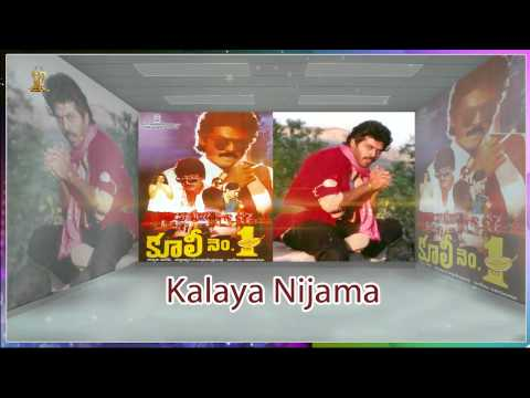 Swarna Kamalam - Telugu Songs - Kothaga Rekkalochina - YouTube