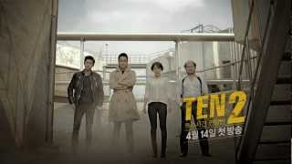 Trailer Special Affairs Team TEN 2 2