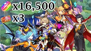 [Dragalia Lost] 140 summons Each for Halloween with Draymora!