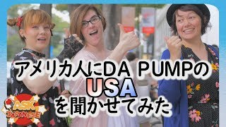Americans React To Japan 39 S 34 Usa 34 Song By Dapump