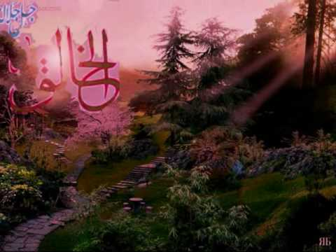 Asma ul Husna by Sheikh Mishary Al Afasy. Beautiful recitation...