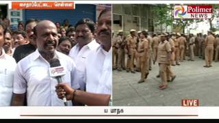 Chennai : All Party Members joins at the Protest in Saidapet in support of farmers | Polimer News
