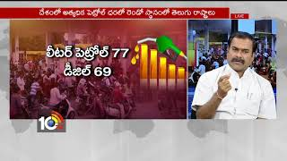 Debate on Petrol Rates Hikes | Sasikumar | Thulasi Reddy | Sridar Reddy
