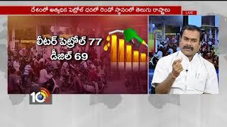 Debate on Petrol Rates Hikes   Sasikumar   Thulasi Reddy   Sridar Reddy