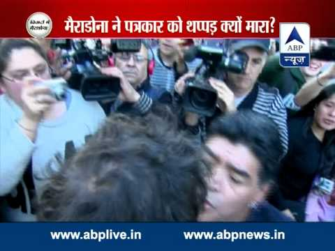 Football legend Diego Maradona slaps journalist