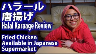 REVIEW HALAL KARAAGE (Japan style fried chicken) AVAILABLE IN JAPANESE SUPERMARKET