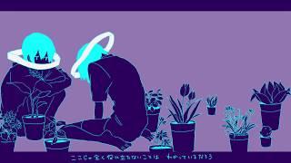 Download lagu 有機酸/ewe「quiet room」(self cover) MV