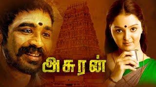 Top Malayalam actress for Dhanush's Asuran    Manju Warrier   Latest Cinema Update