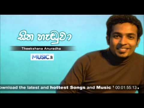 Sitha Handuwa   Theekshana Anuradha  Sinhala Songs Sinhala Music Videos Free Sinhala Song Downloads video