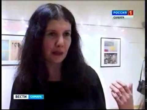Vivian Del Rio. Art-Propaganda 1-7/12/11 (РТР-Самара)