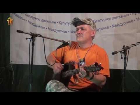 Олег Медведев - Зарубка на приклад