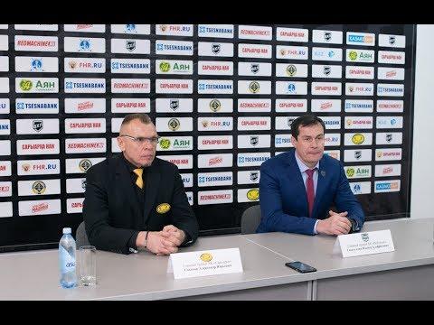 Пресс-конференция после матча Сарыарка - Нефтяник