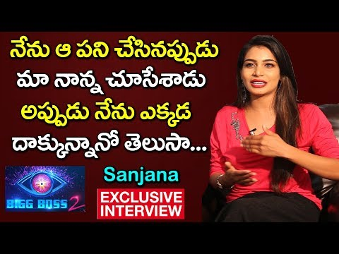 Bigg Boss 2 Sanjana Exclusive Interview | Bigg Boss 2 Telugu | Nani #9RosesMedia