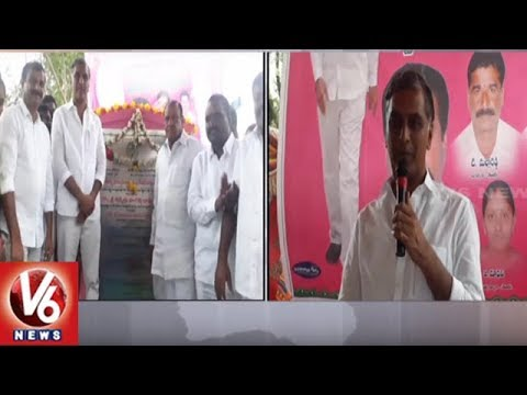 Minister Harish Rao Visits Medak Dist, Launches Several Development Works | V6 News
