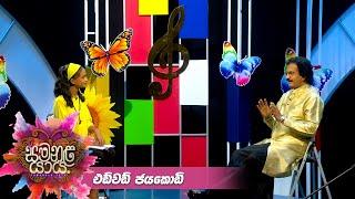 Samanala Yaya - (2021-05-03) | ITN