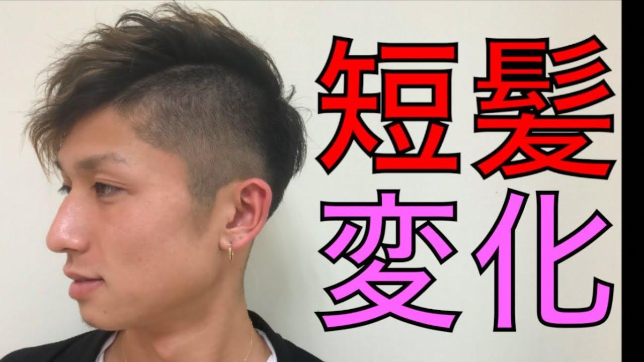 那須川天心 髪型 切り方