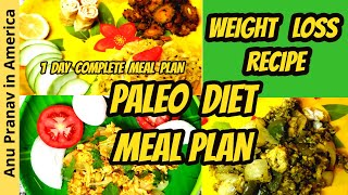 Weight loss meal plan | paleo recipes in tamil | Paleo diet | low carb recipe | usa tamil vlogs