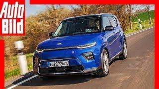 Kia e-Soul (2019): Test - Neuvorstellung - Infos - Elektro - SUV
