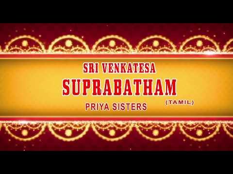 Suprabatham | Perumal Songs | Puratasi Special | Tamil Devotional Songs | Priya Sisters
