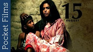 Marathi Short Film - 15th August | A Mother And Son Touching Story