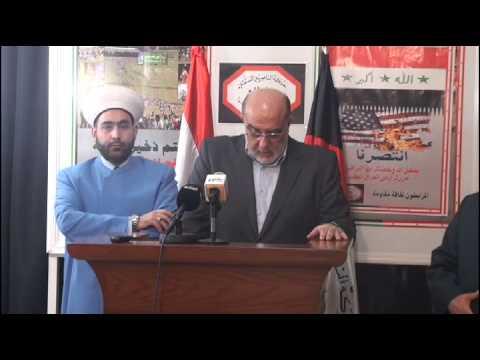 القطان وعبد الرزاق زارا العميد مصطفى حمدان