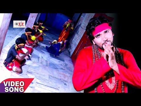 ओ भोले ओ भोले - Chali Kanwar Uthhali - Gunjan Singh - Bhojpuri Kanwar Songs 2017 new - Team Film