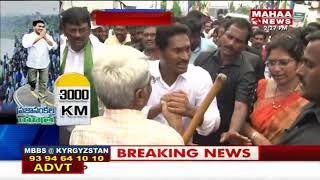 YS Jagan Padayatra Reaches 3000 km Milestone