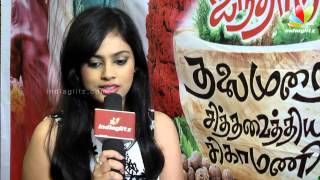 Nandita on Aindhaam Thalaimurai Sidha Vaidhiya Sigamani   Interview   Bharat