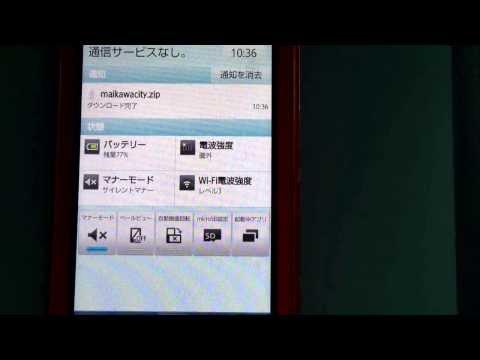 マインクラフトPE(Androidでワールド導入する方法)