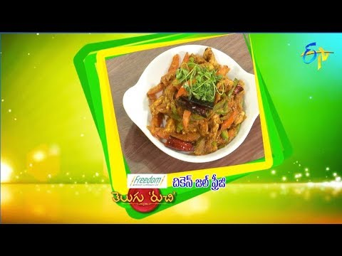 Chicken Jalfrezi | Telugu Ruchi | 10th September 2018 | ETV  Telugu