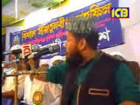 Bangla Quran Tafseer Nobir Jiboni Part -05/2