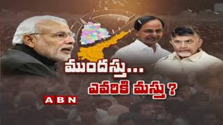 Which Party will win If Elections happen in 2018? | Special Focus