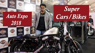 Auto Expo 2018 | AutoCar Performance Show 2018 | Super Cars/Bikes