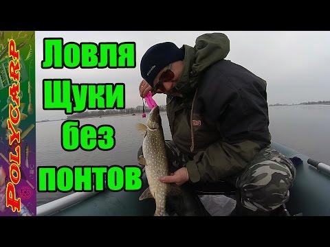 рыбалка ранней весной полезные советы