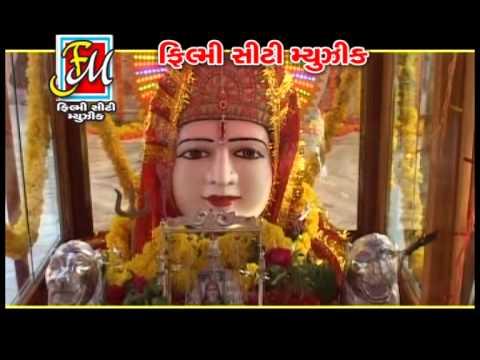 Ghumato Ghumato Jaay - Latest Gujarati Garba (Non Stop) | Mataji...