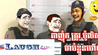 កប្លែង A tev comedy collection,អាតេវ khmer comedy nonstop