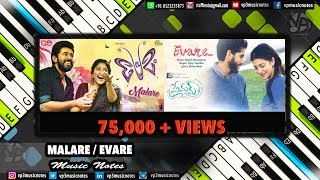 Malare/Evare ( Premam) Piano Notes - Music Sheet