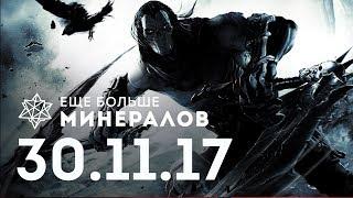 ☕ Игровые новости: Darksiders в PS Plus, HDMI 10к, «аудит ключей» Nintendo в РФ