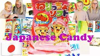 Test bonbon Japonais Trying Japanese Candy import Japan Arhur et Mimi