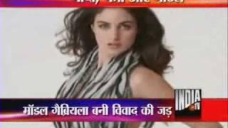Tharoor-Modi and Model Gabriella